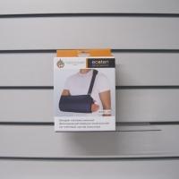 Бандаж компрессионный фиксирующий на плечевой сустав(косынка)