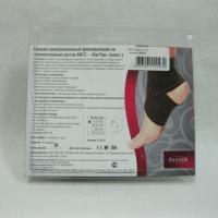 Бандаж компрессионный фиксирующий на голеностопный сустав БКГС (эласт.)