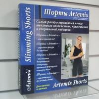 Шорты Artemis