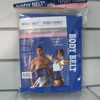Пояс из неопрена универсальный Body Belt