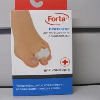 Протектор силиконовый для пальцев стопы с разделителем
