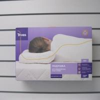 Подушка ортопедическая детская под голову