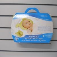 Подушка ортопедическая для детей до года