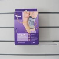 Бандаж компрессионный на коленный сустав с силиконовым кольцом