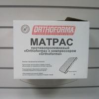 Матрас противопролежневый с компрессором