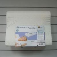 Подушка ортопедическая с ребристой поверхностью